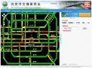 北京公众出行网