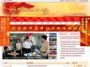 北京文联网