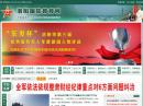 洛阳国防教育网