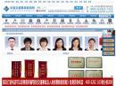 中国交通事故赔偿网