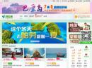 热气球旅游网