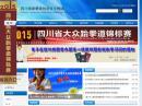 四川省跆拳道协会