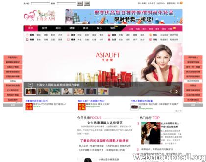 上海女人网