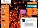 台湾观光信息网